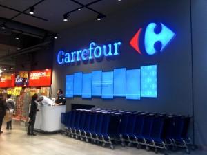 CarrefourCarugateIngresso