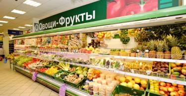 OrtaggiRussiaSupermercato