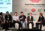 FreshProduceChina2016