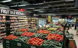 Auchan_Ortofrutta_MadeinItaly