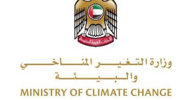 EmiratiArabi_StopVerdureEgitto