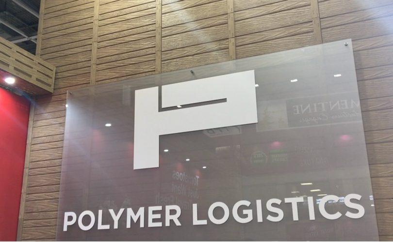 PolymerLogistics_NewLogo