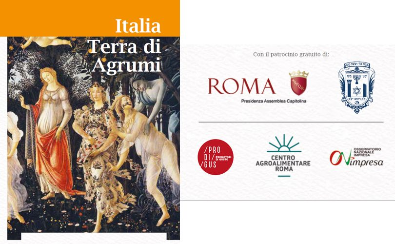 ItaliaTerraDiAgrumi_Roma