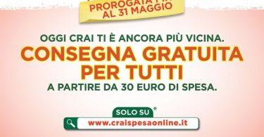 crai-spesa-online